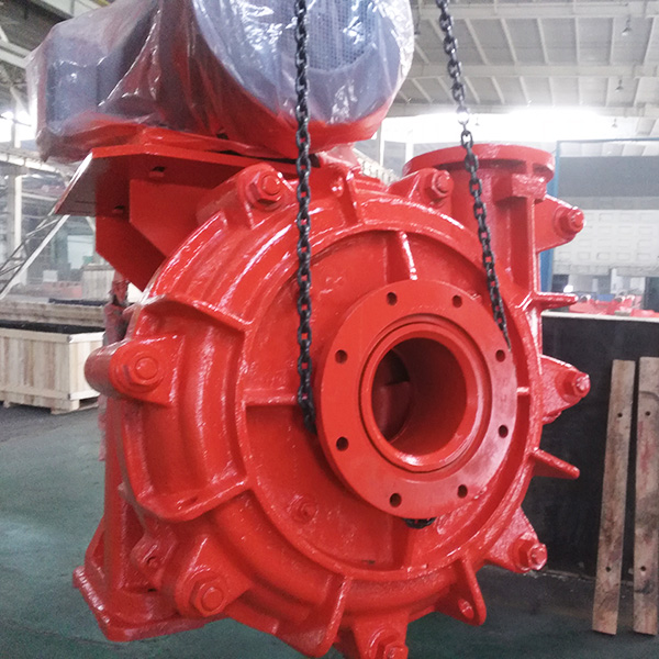 Horizontal Heavy Duty Slurry Pump